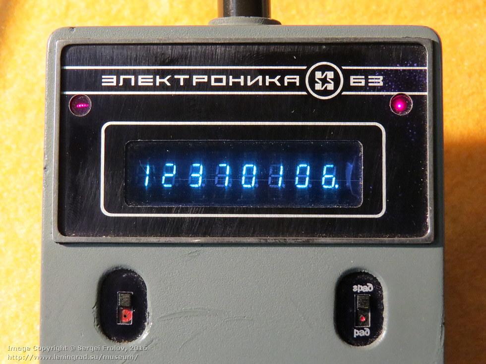 Калькулятор для тов. Косыгина - 8