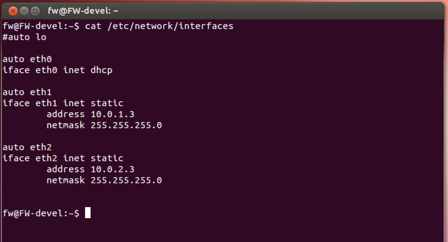 Создание и тестирование Firewall в Linux, Часть 1.1 Виртуальная лаборатория - 10
