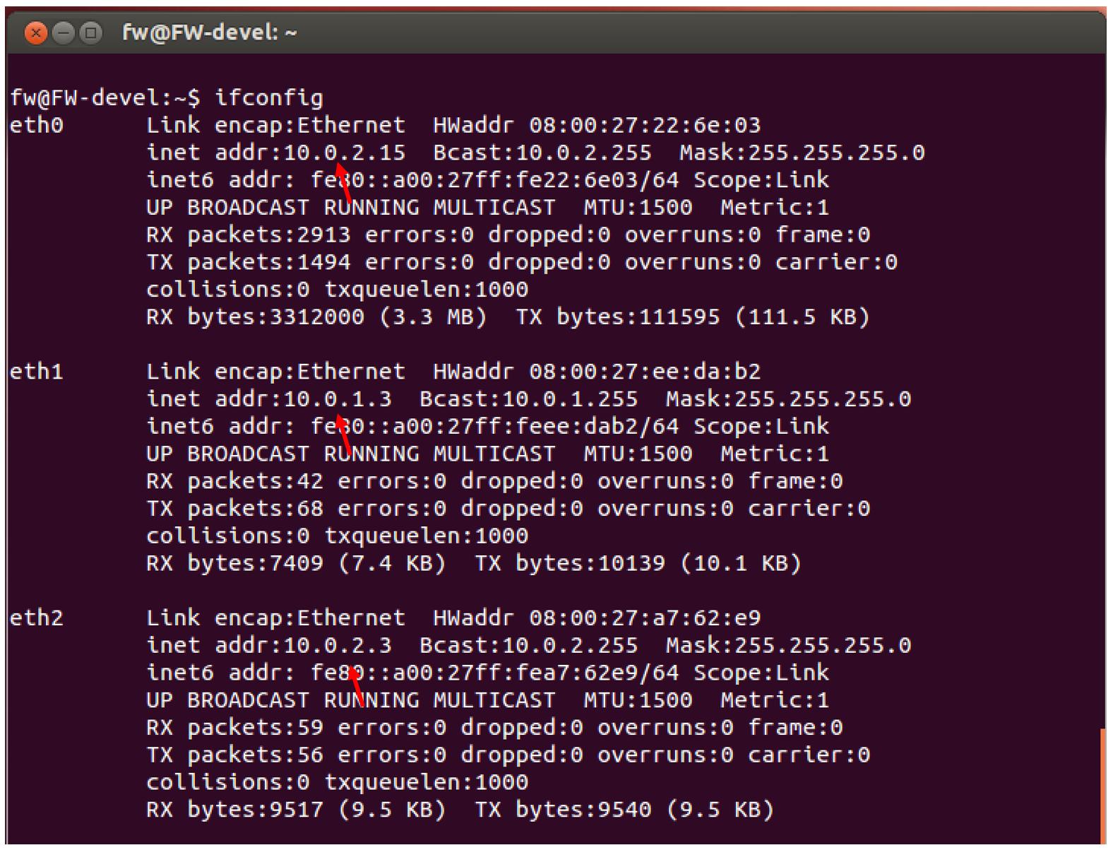 Создание и тестирование Firewall в Linux, Часть 1.1 Виртуальная лаборатория - 11