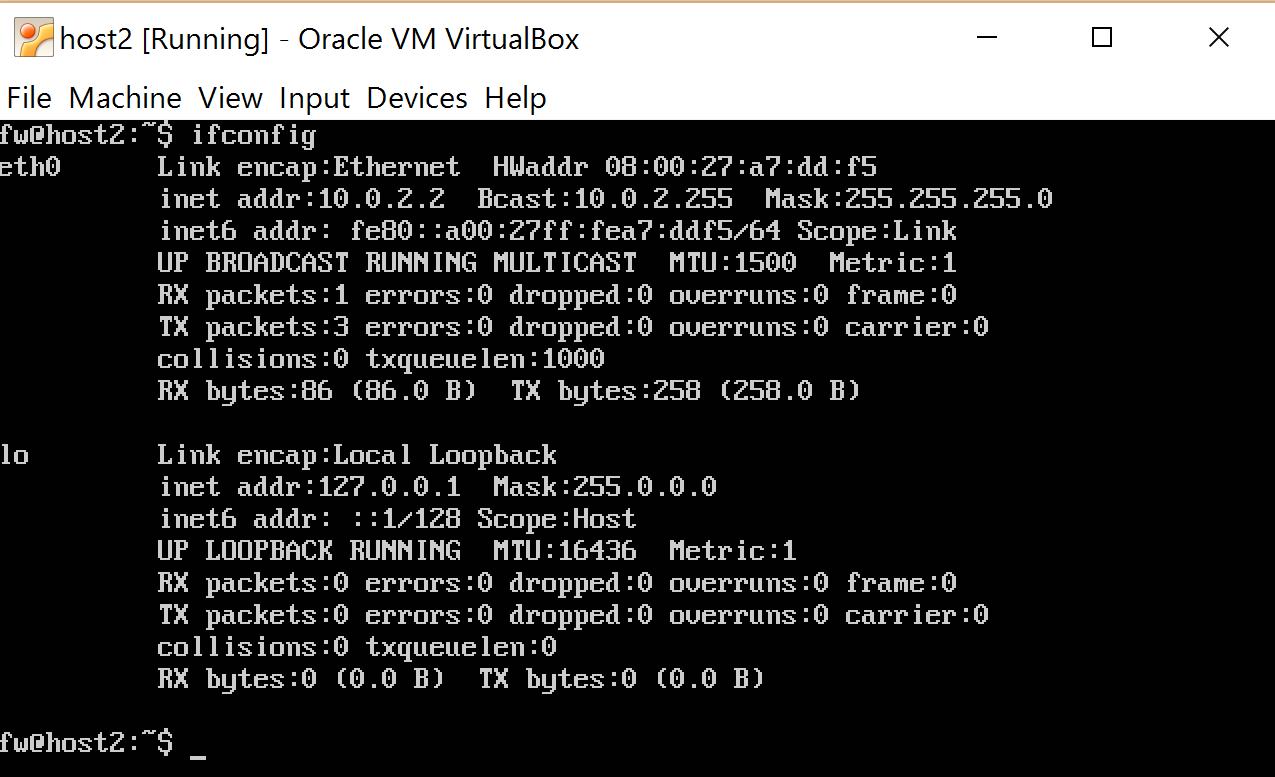 Создание и тестирование Firewall в Linux, Часть 1.1 Виртуальная лаборатория - 8