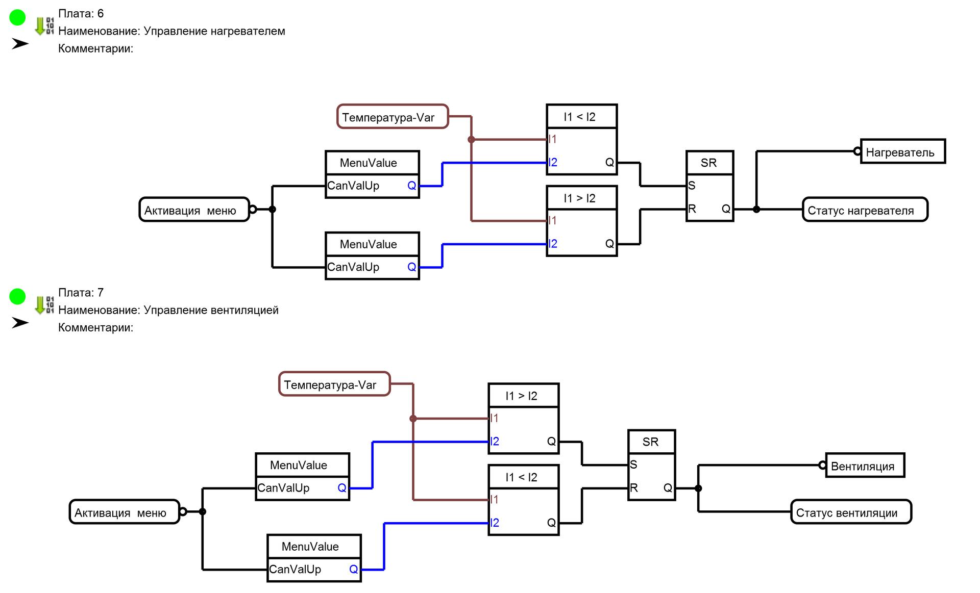 Создание меню с помощью программы FLProg - 21