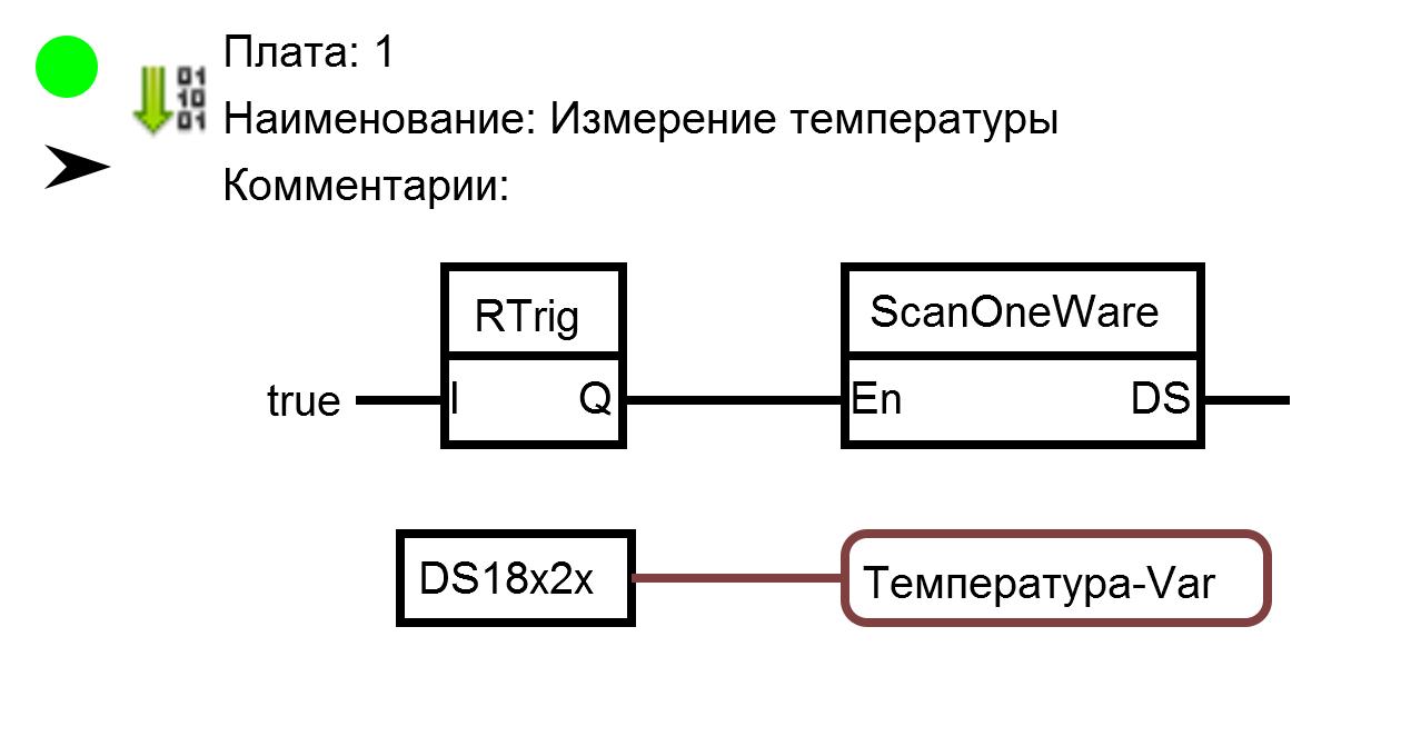 Создание меню с помощью программы FLProg - 35