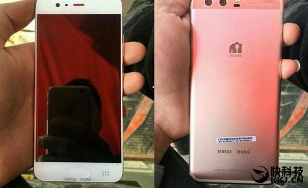 Опубликовано изображения, на котором, возможно, запечатлен смартфон Huawei P10