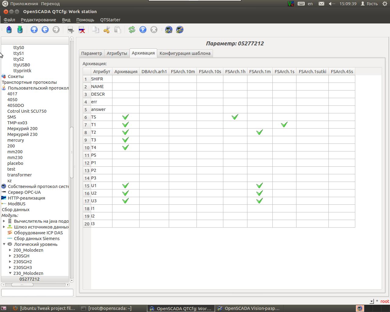 Пишем протоколы счетчиков Меркурий 230 и Меркурий 200 для OpenSCADA - 10