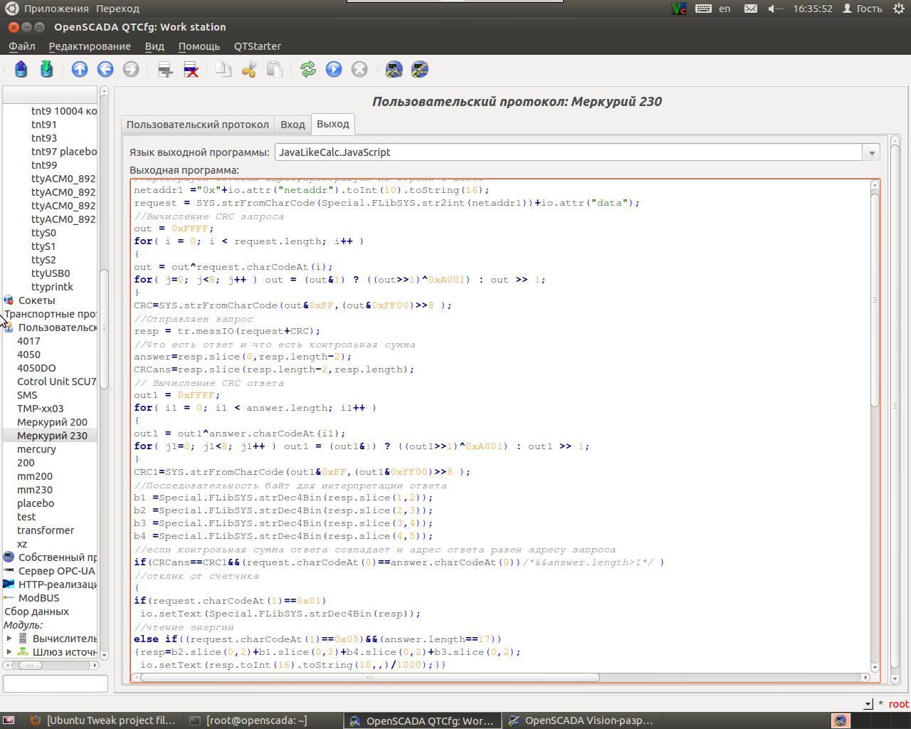 Пишем протоколы счетчиков Меркурий 230 и Меркурий 200 для OpenSCADA - 13