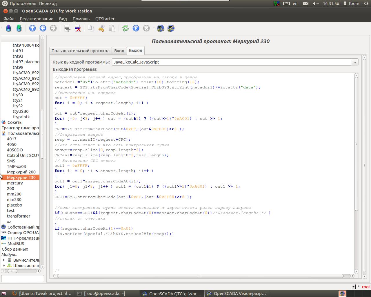 Пишем протоколы счетчиков Меркурий 230 и Меркурий 200 для OpenSCADA - 7