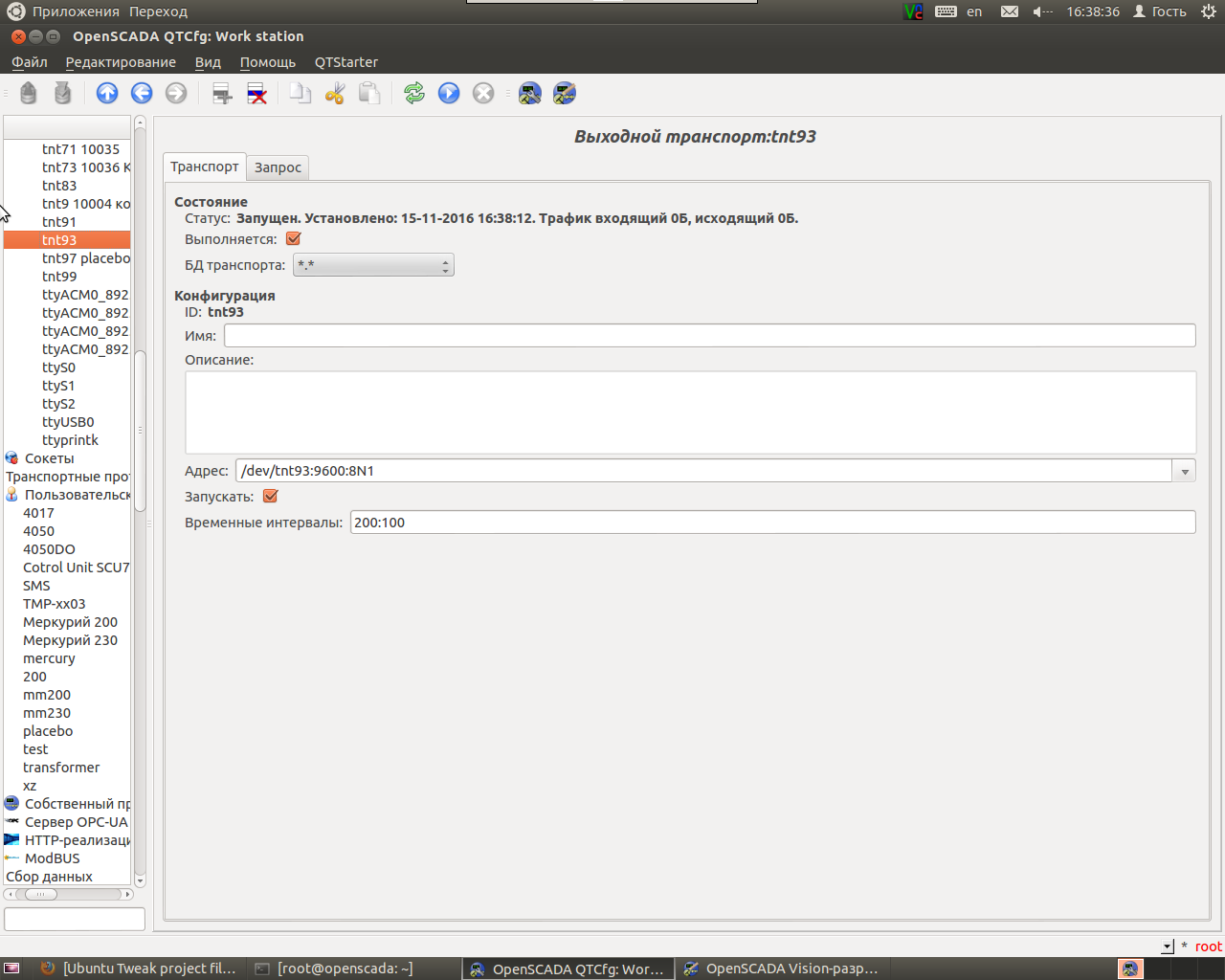 Пишем протоколы счетчиков Меркурий 230 и Меркурий 200 для OpenSCADA - 8
