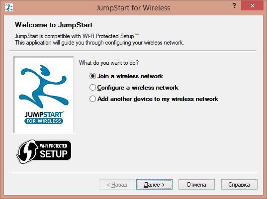 Одна из уязвимостей технологии WPS - 5