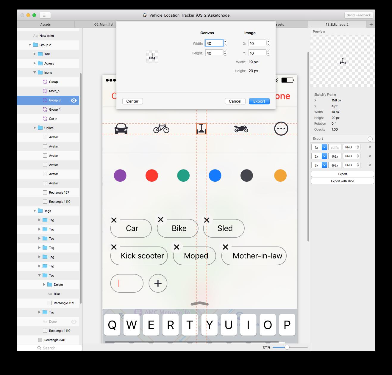 Реализация интерфейса с выдвижной панелью в iOS приложении - 4