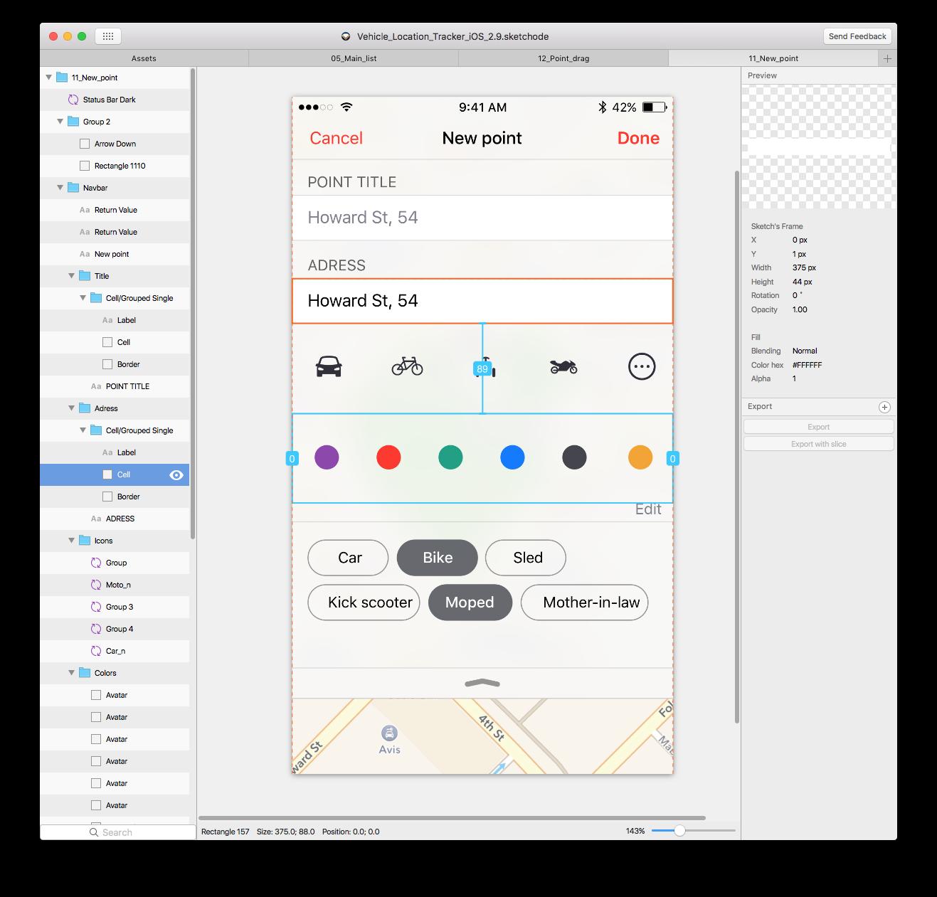 Реализация интерфейса с выдвижной панелью в iOS приложении - 5