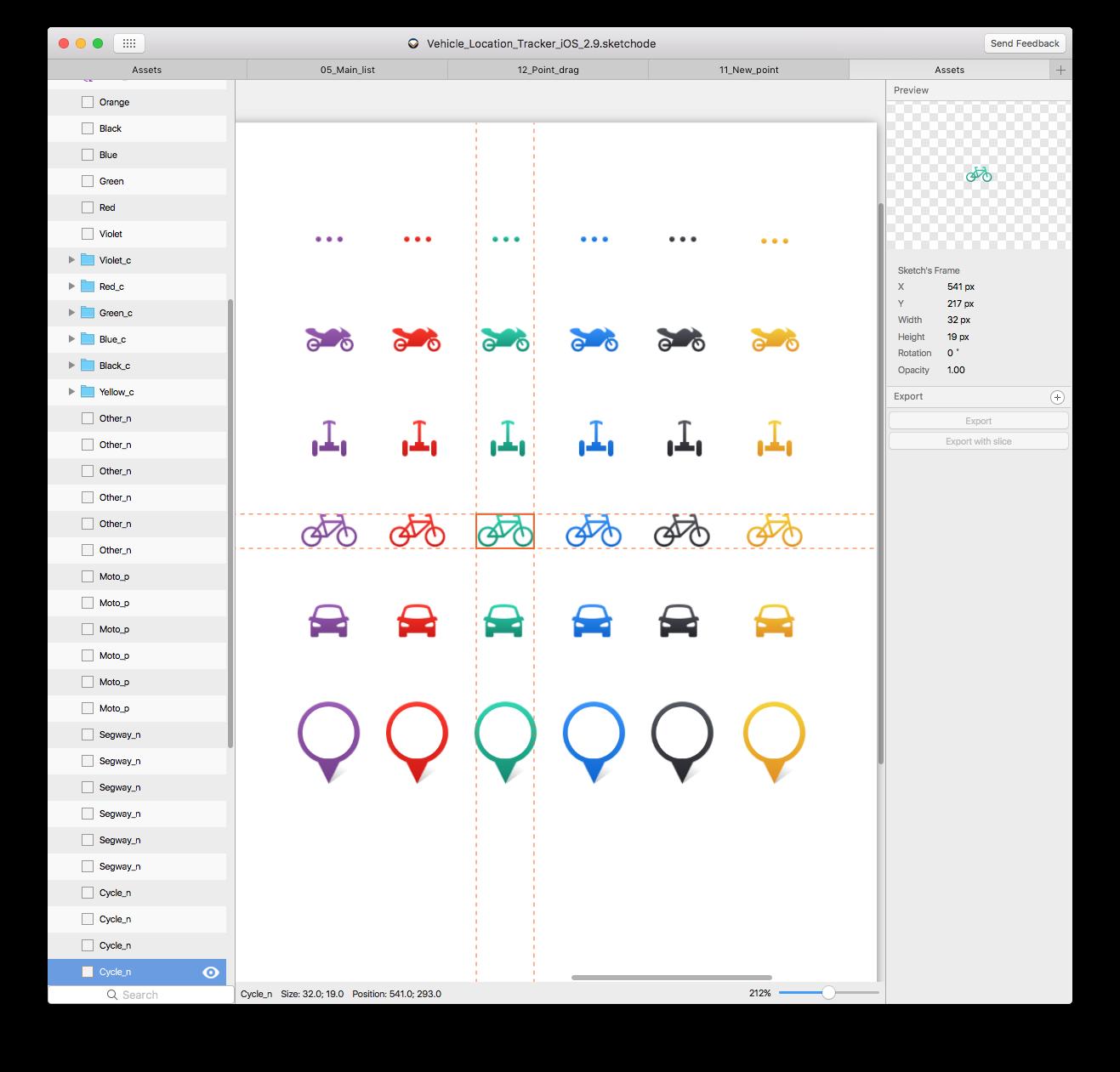 Реализация интерфейса с выдвижной панелью в iOS приложении - 6