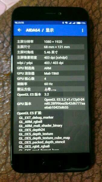 Xiaomi Meri: характеристики