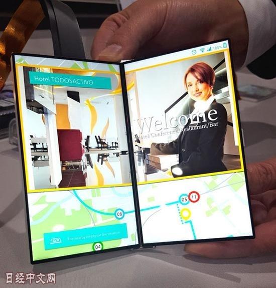 Смартфоны с новыми дисплеями JDI, которые могут состоять из двух или трех ЖК-панелей, появятся на рынке летом 2017