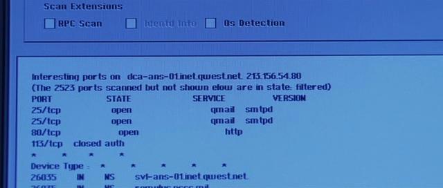 Сканер nmap как главный инструмент кино-хакеров - 21