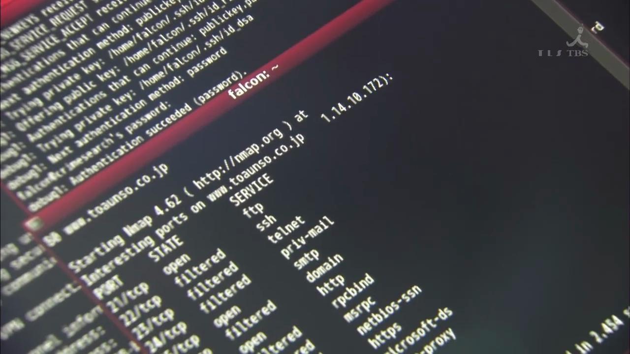 Сканер nmap как главный инструмент кино-хакеров - 44