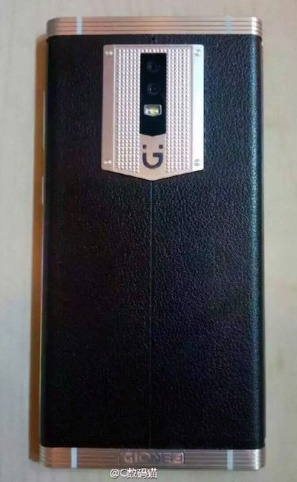 Gionee M2017