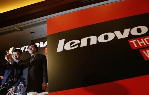 Lenovo исправила уязвимости в прошивках своих компьютеров - 1