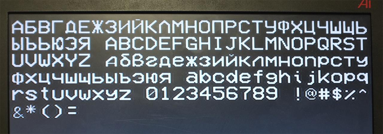 PixelPixie — генератор шрифтов для LCD и OSD - 4