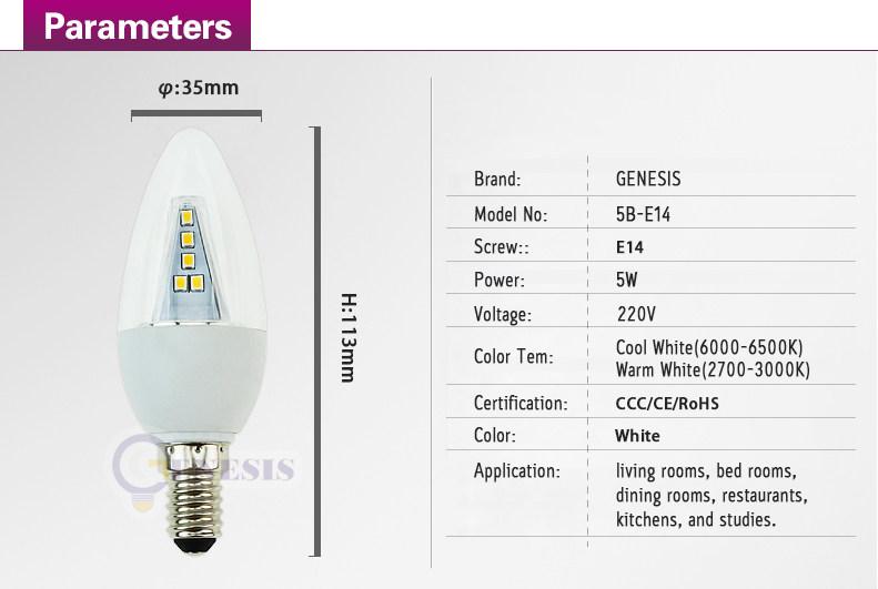 Ещё раз про китайские лампочки: всё очень плохо - 2