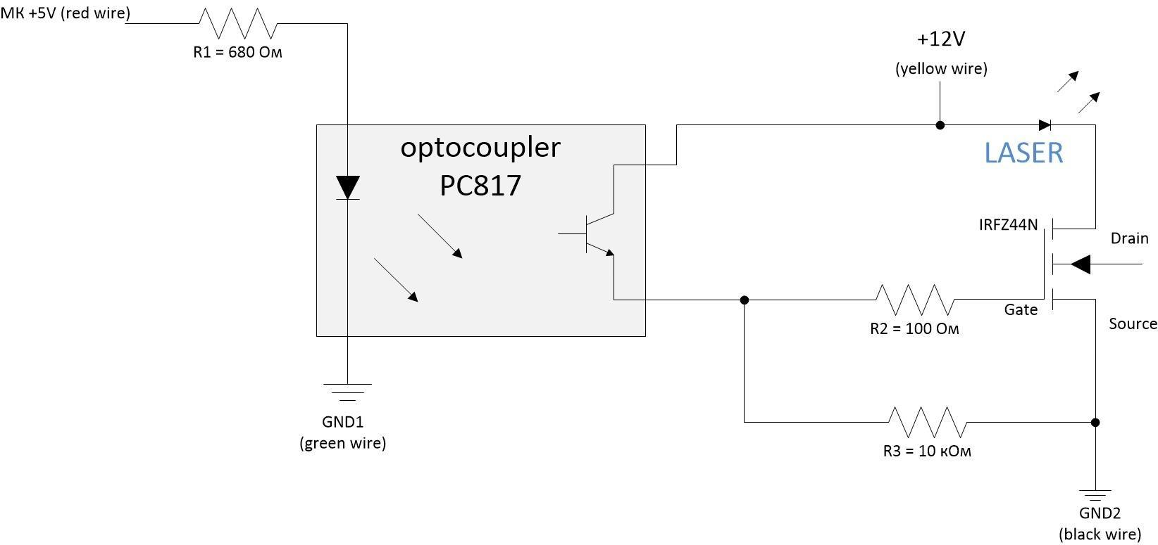 Как подключить полупроводниковый лазер мощностью более 1 Вт (1000 мВт) к 3D-принтеру, ЧПУ станку, координатному столу - 1