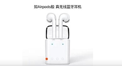 Китайская подделка наушников AirPods появилась в продаже раньше оригинала