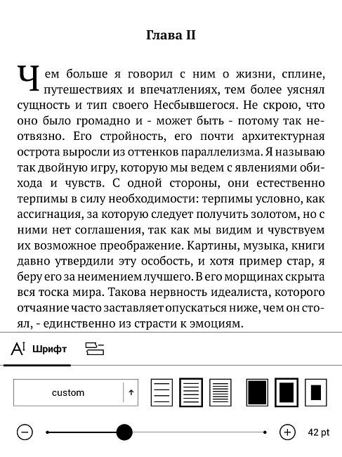 Обзор PocketBook 840-2 Ink Pad 2: новый крупноформатный E Ink-ридер с экраном сверхвысокого разрешения - 17