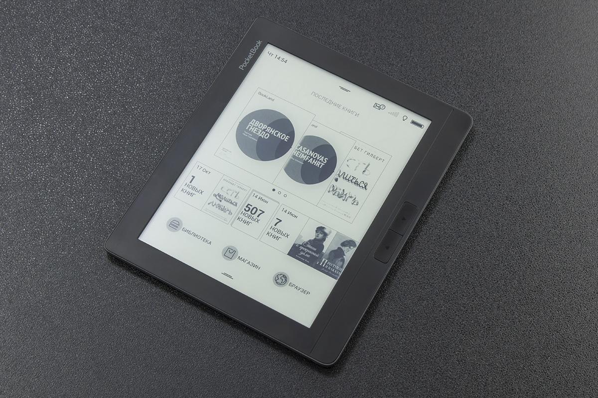 Обзор PocketBook 840-2 Ink Pad 2: новый крупноформатный E Ink-ридер с экраном сверхвысокого разрешения - 4