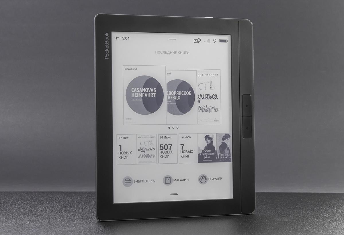 Обзор PocketBook 840-2 Ink Pad 2: новый крупноформатный E Ink-ридер с экраном сверхвысокого разрешения - 7