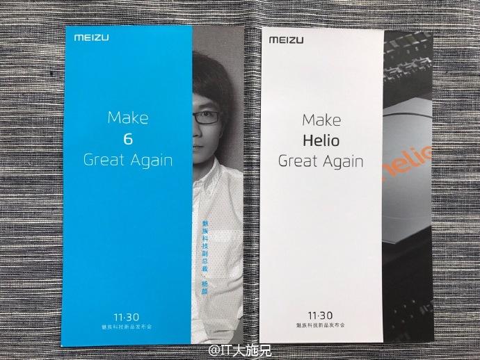 30 ноября Meizu представит ОС Flyme 6