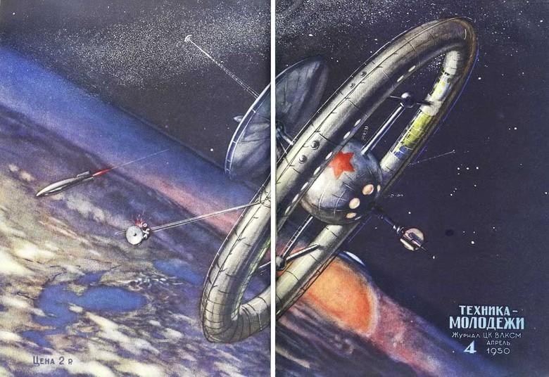 Неудавшиеся космические проекты: сверхтяжеловес, глаз в небесах и космическое общежитие - 8