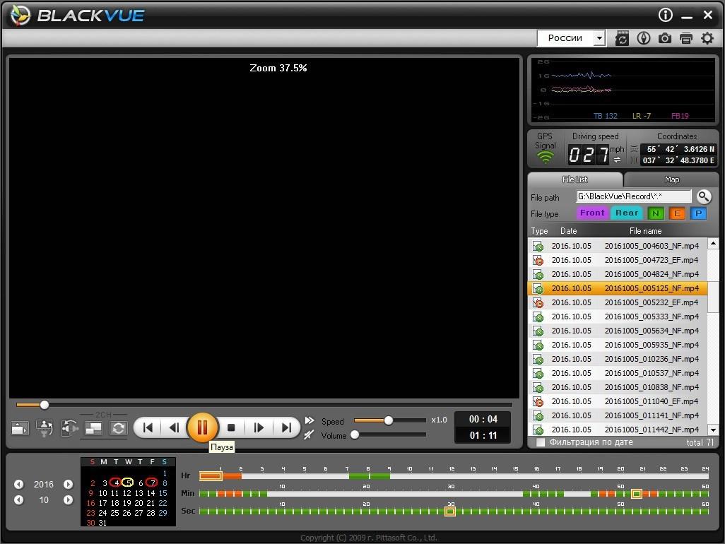 Обзор BlackVue DR650S-2CH – революционного премиального корейского двухканального видеорегистратора - 28