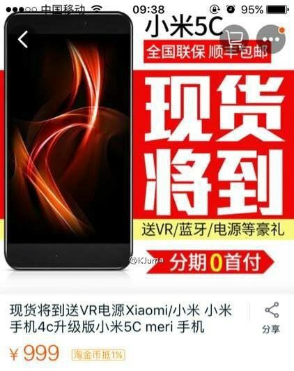 Смартфон Xiaomi Mi 5C может продаваться всего за $150