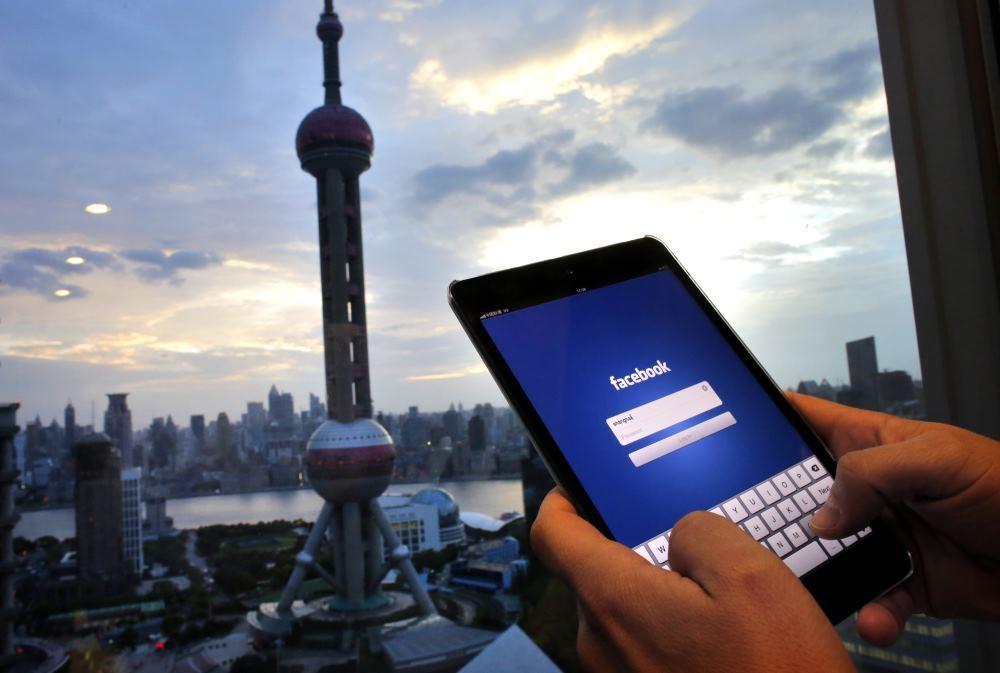 New York Times: Facebook создаст инструменты цензуры, чтобы вернуться в Китай - 1