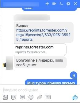 Что объединяет Terrasoft и армянское радио - 2