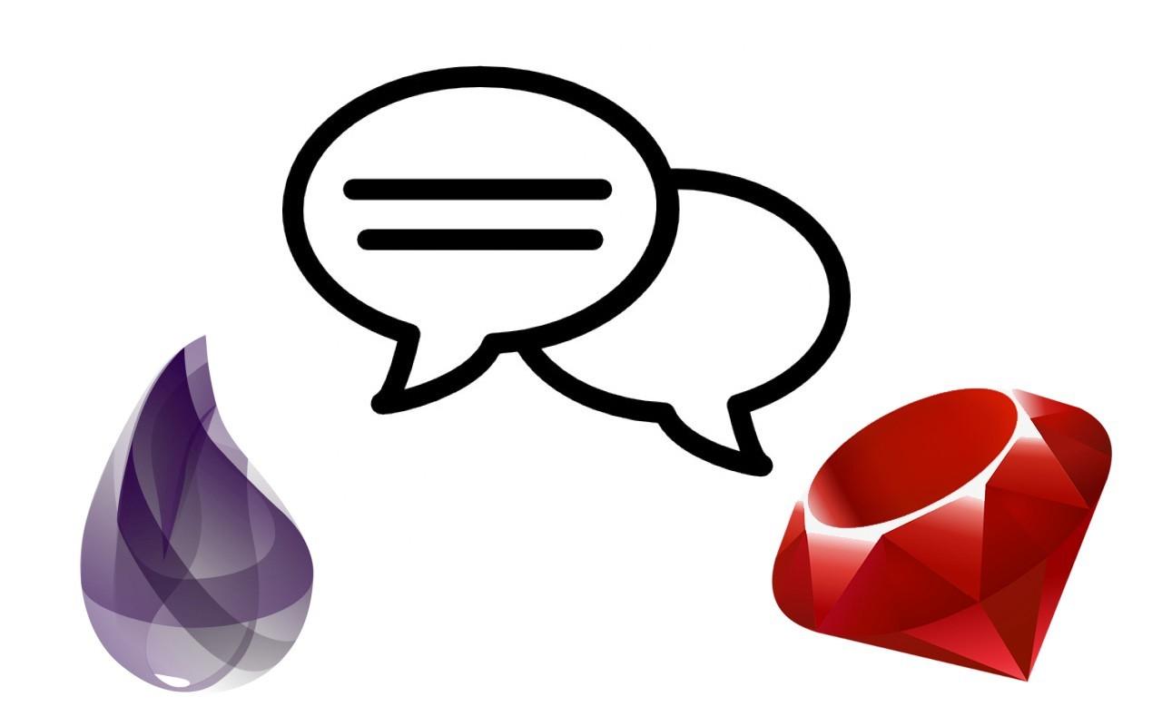 Elixir и Ruby — не ссорьтесь. Взаимодействуйте! (ExPort-ErlPort) - 1