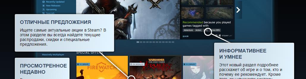 Что означает ноябрьское обновление Steam для инди-разработчиков? - 1