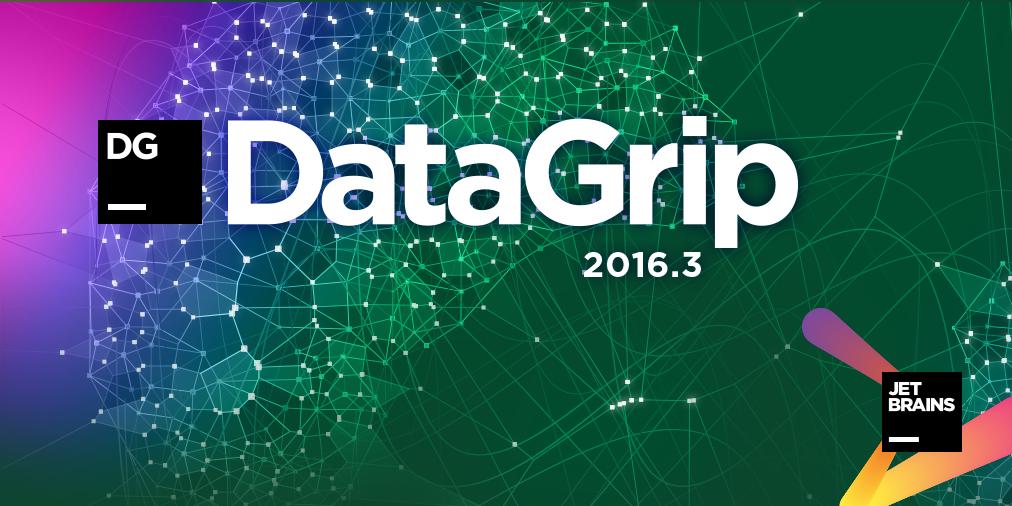 Релиз DataGrip 2016.3 - 1