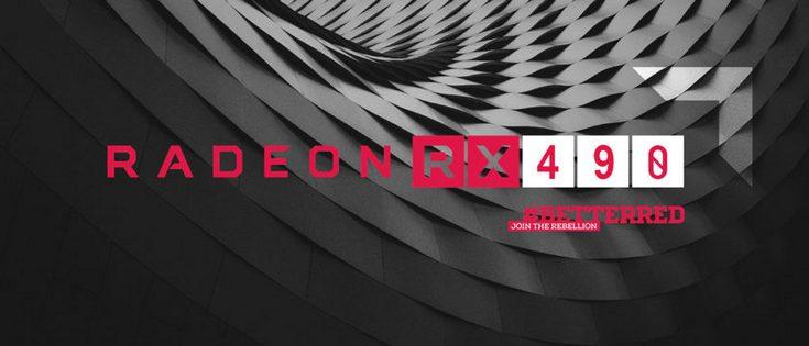 Видеокарта Radeon RX 490 может оказаться двухпроцессорной моделью