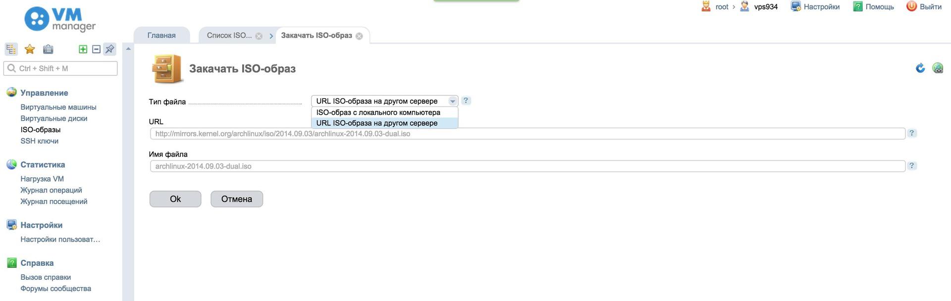 Чёрные серверы в Нидерландах с чёрной пятницы (предзаказ): 6х2.20GHz 10GB DDR4 240GB SSD 1Gbps 10TB — $29 - месяц - 4
