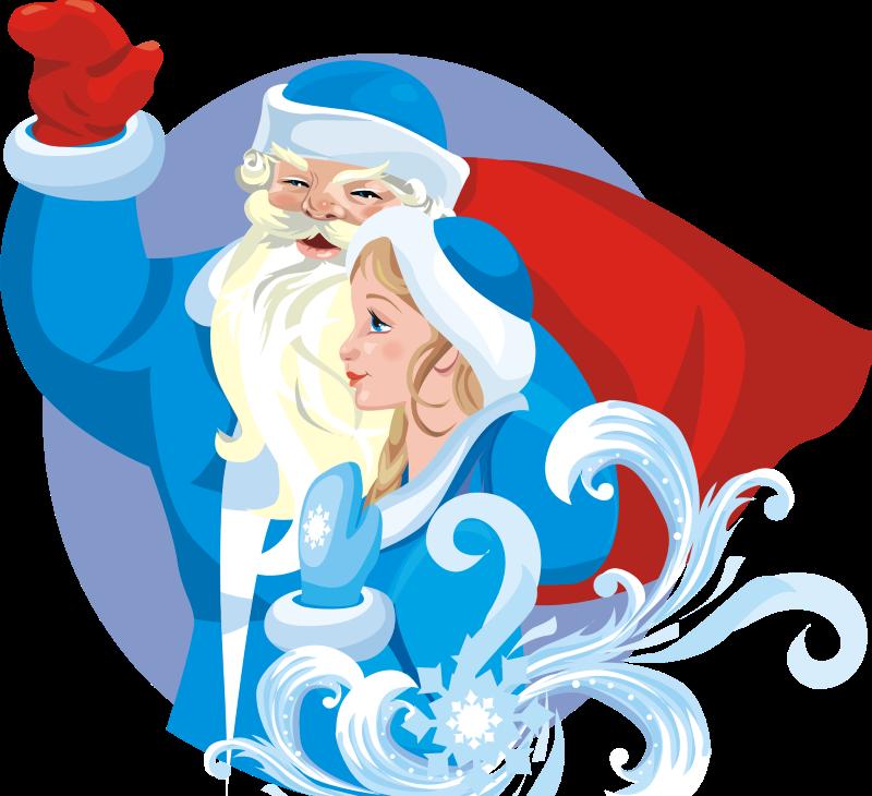 Психологи: ложь про Деда Мороза подрывает отношения между родителями и детьми - 1