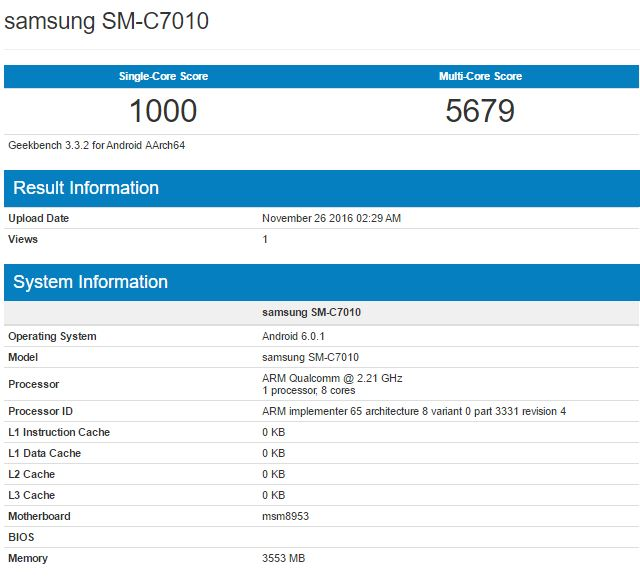 Смартфон Samsung Galaxy C7 Pro работает под управлением ОС Android 6.0.1 Marshmallow