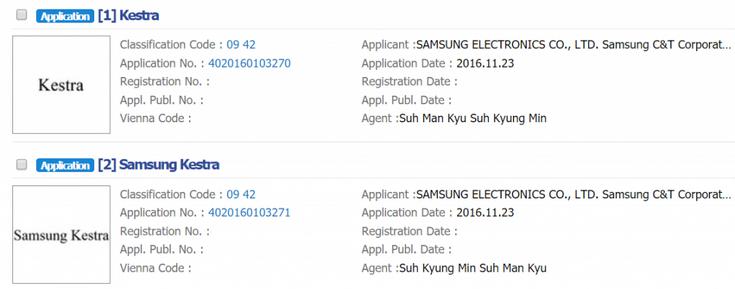 Samsung работает над женской и мужской версиями голосового помощника