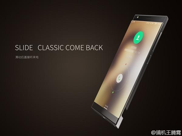 ZTE выпустит необычный безрамочный слайдер Nubia со сменными панелями