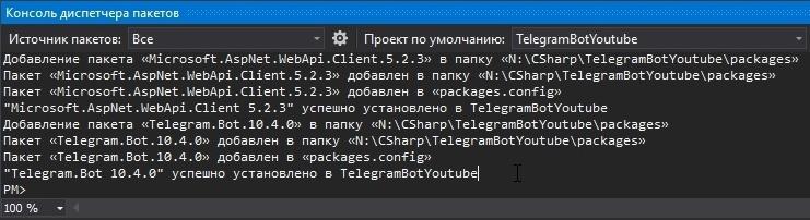 Склад мемов или Бот для Telegram — Часть 1 - 16