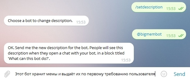 Склад мемов или Бот для Telegram — Часть 1 - 7
