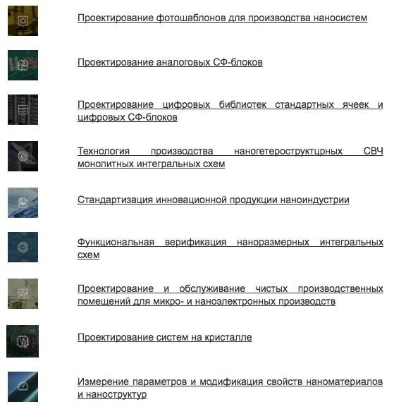 Хакатон нового типа испробован в Киеве, планируется повторить этот опыт в России - 12