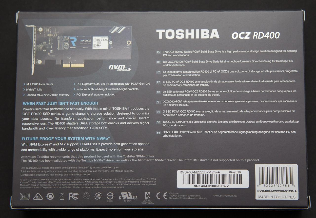 Обзор SSD накопителя OCZ RD400 — Citius, Altius, Fortius - 4