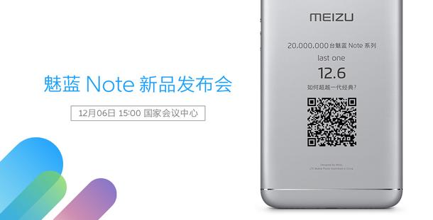 Продажи Meizu M3 Note превысили 20 млн смартфонов