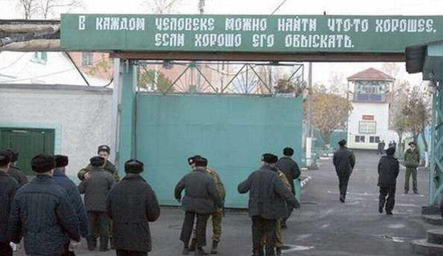 Тюремные телекоммуникации - 1