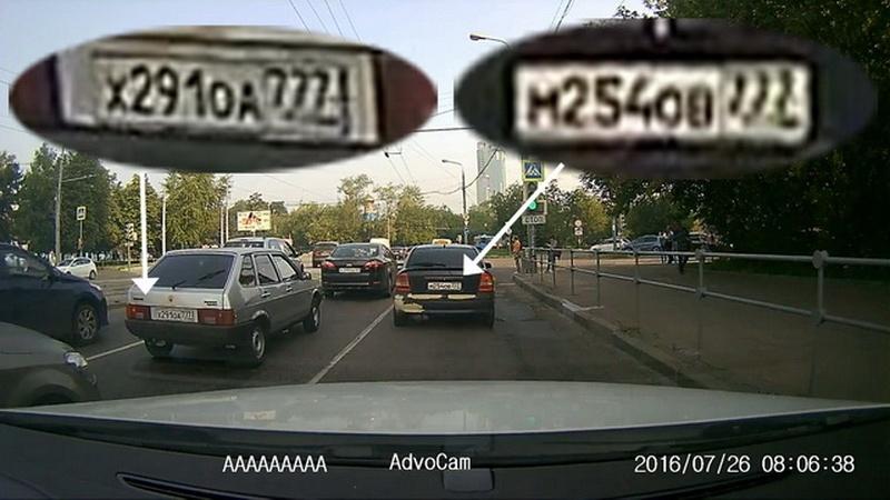 Неизменно в лидерах: сводный обзор русских видеорегистраторов AdvoCam - 6